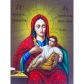 """хема вышивки s01b-015 икона  """"Пресвятая Богородица Козельщанская"""""""