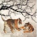 "Схема вышивки s02t-007 ""Тигрята"""